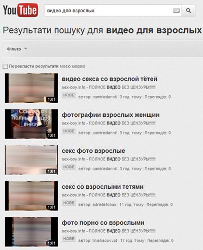 youtube заработок