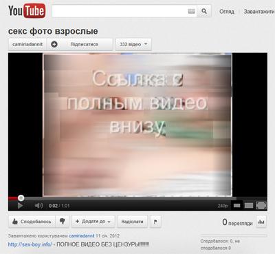 как заработать на youtube